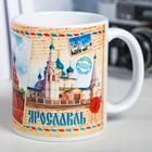 посуда с символикой Ярославля