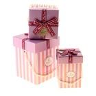 """Набор коробок 3в1 квадрат """"Полоска"""" (12*8,5*8,5/14*10,5*10,5/16*12,5*12,5 см), розовый"""