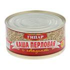 """Каша перловая с говядиной """"Гипар"""" ГОСТ 325г"""