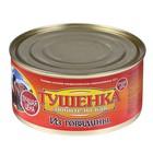 """Тушенка """"Любительская"""" из говядины """"Лучшая цена"""" ТУ 325г"""