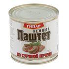 """Паштет нежный из куриной печени """"Гипар"""" 240г"""