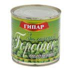 """Горошек зеленый салатный """"Гипар"""" евробанка №46 400г"""