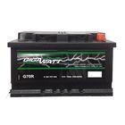 Аккумуляторная батарея Gigawatt 70 Ач G70R 570 144 064, обратная полярность