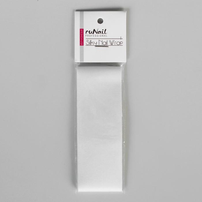 Шёлк для ремонта ногтей, 3 × 100 см