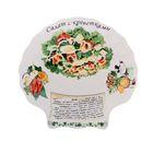 """Блюдо """"Салат с креветками"""", 19х18х2,8 см, цветная упаковка"""