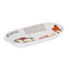 "Салатник ""Мимоза"", 25,7х15,4х2,9 см, цветная упаковка"