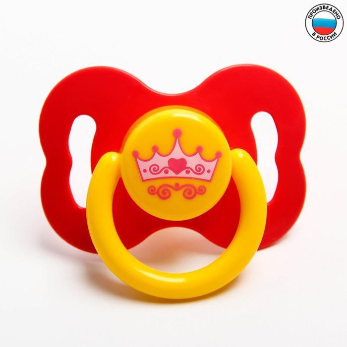 Соска-пустышка латексная классическая «Лучший ребёнок», от 0 мес., цвета МИКС - фото 981950