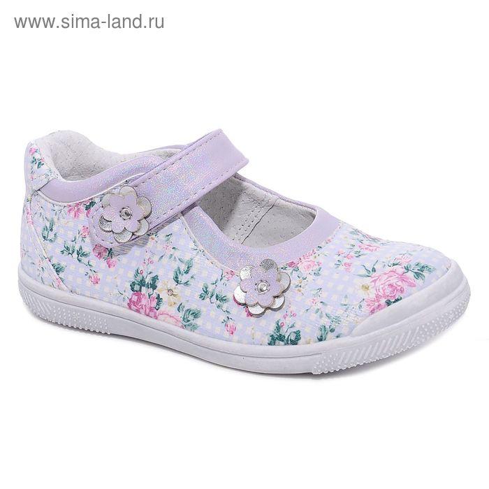 Туфли дошкольные SC-21042 (сиреневый) (р. 26)