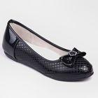 Туфли для школьников девочек SC-21436 (синий) (р. 33)