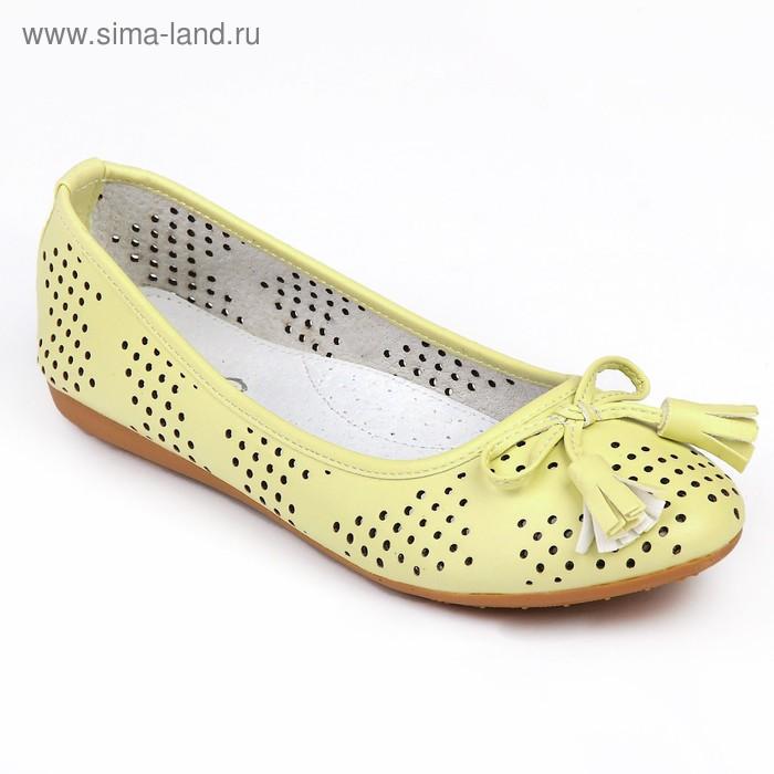 Туфли для школьников девочек SC-21442 (желтый) (р. 34)