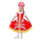 Русский костюм для девочки: платье с кокеткой, кокошник, р-р 64, рост 122-128 см, цвет красный