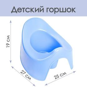 Горшок детский, цвет голубой Ош