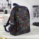 Рюкзак детский на молнии, 1 отдел, 3 наружных кармана, цвет чёрный/разноцветный