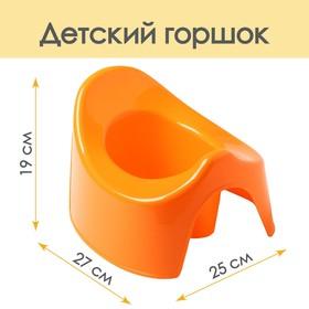 Горшок детский, цвет оранжевый Ош