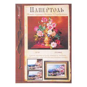 """Папертоль """"Цветы на коричневом"""" - фото 7455984"""