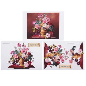 """Папертоль """"Цветы на коричневом"""" - фото 7455986"""