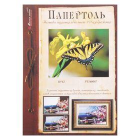 """Папертоль """"Бабочка жёлтая"""" - фото 7456009"""