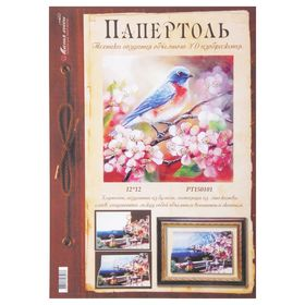 """Папертоль """"Весенняя пташка"""" - фото 7456089"""
