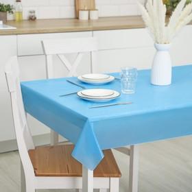 Скатерть без основы одноразовая «Моно», 110×180 см, рулон 3 шт, цвет МИКС