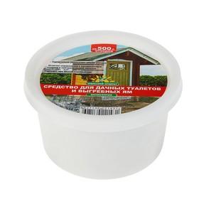 Антисептик для дачных туалетов и выгребных ям 1:500, 170 гр. Ош