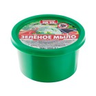 Зелёное мыло концентрат 1:100, 250 мл.