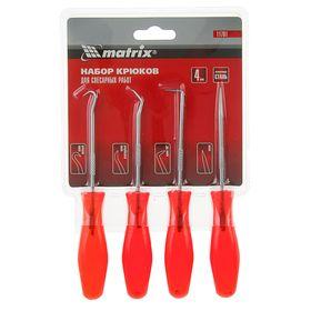 Набор крюков для слесарных работ Matrix 11761, 4 шт.