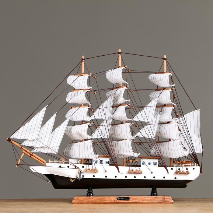 Корабль сувенирный большой «Дания», борта белые, паруса белые с полосами, 65х65х10 см