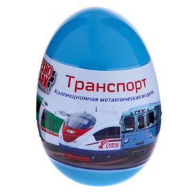 Машина металлическая в яйце 7,5 см, МИКС
