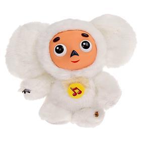 Мягкая игрушка «Чебурашка», цвет белый, пластмассовая мордочка