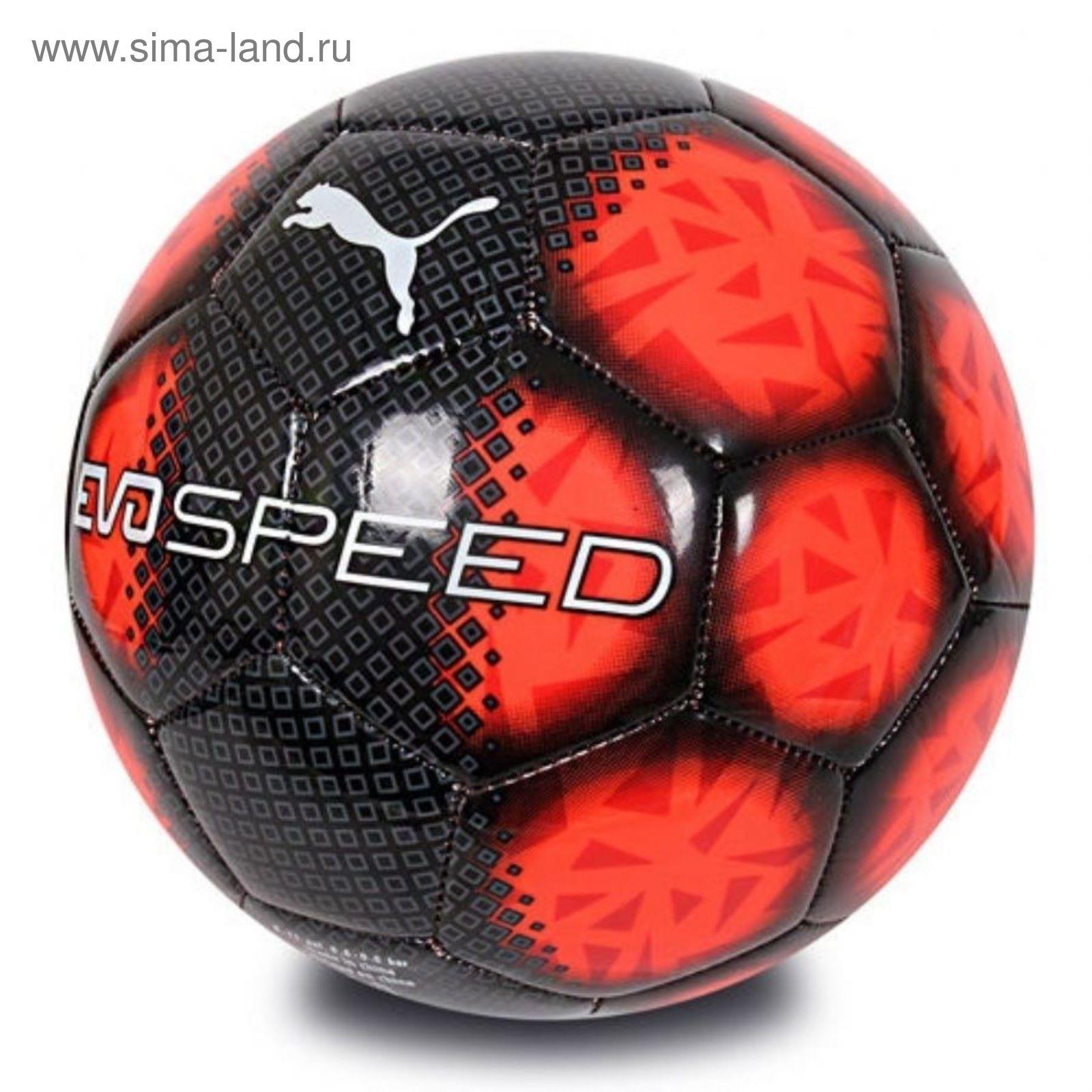 Мяч футбольный PUMA evoSPEED 5.5 Fade ball (р.5) 8265801 (2350278 ... 9278dbf9ee5c6