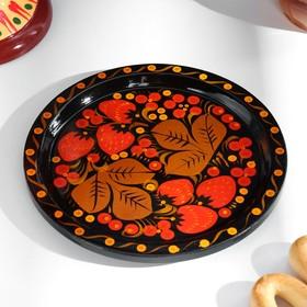"Plate ""strawberries"", 15×0.5 cm, Khokhloma"