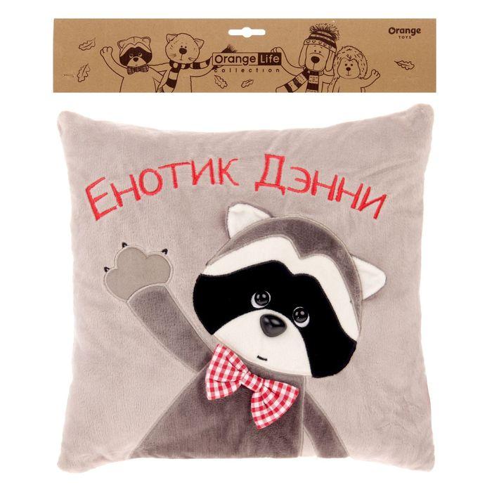 Мягкая игрушка-подушка «Енотик Дэнни» с бабочкой, 35 см