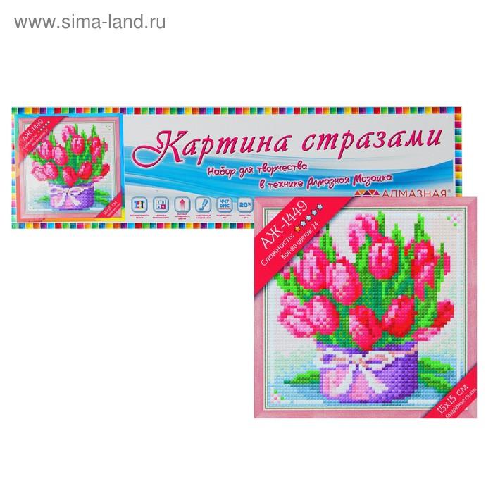 """Картина стразами """"Тюльпаны в подарок"""""""