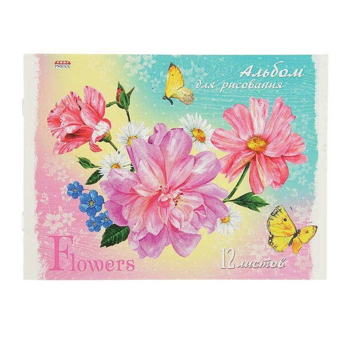 """Альбом для рисования А5, 12 листов на скрепке """"Цветы и жёлтые бабочки"""", картонная обложка, блок офсет 100г/м2"""