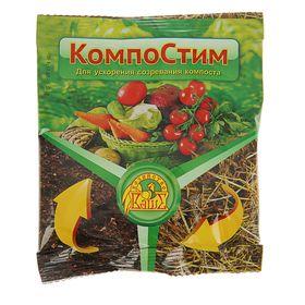 Средство для ускорения созревания компоста КомпоСтим, 100 г Ош
