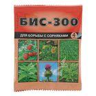 Средство для борьбы с сорняками Бис-300, ампула, 4 мл