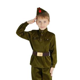 Костюм военного, гимнастёрка, пилотка, ремень, р-р 32, рост 122 см Ош
