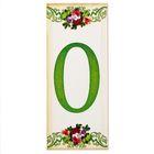 """Цифра дверная из дерева """"0"""", цветочный стиль, 3*7 см"""