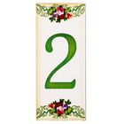 """Цифра дверная из дерева """"2"""", цветочный стиль, 3*7 см"""