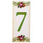 """Цифра дверная из дерева """"7"""", цветочный стиль, 3*7 см"""