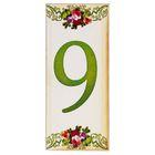 """Цифра дверная из дерева """"9"""", цветочный стиль, 3*7 см"""