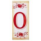 """Цифра дверная из дерева """"0"""", букет, 3*7 см"""