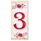 """Цифра дверная из дерева """"3"""", букет, 3*7 см"""