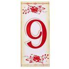 """Цифра дверная из дерева """"9"""", букет, 3*7 см"""