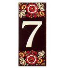 Цифра дверная из дерева