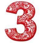 """Цифра дверная из дерева """"3"""", орнаментальная, 4,1*5 см"""