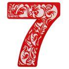 """Цифра дверная из дерева """"7"""", орнаментальная, 4,1*4,7 см"""