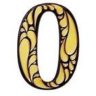"""Цифра дверная из дерева """"0"""", черное с золотом, 4,3*5 см"""