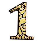 """Цифра дверная из дерева """"1"""", черное с золотом, 3*4,7 см"""
