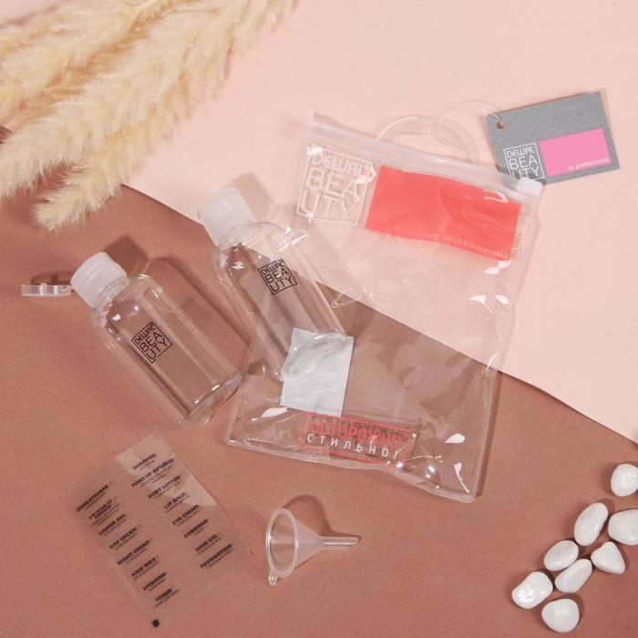 Набор бутылочек для хранения, 3 предмета, с наклейками, цвет прозрачный